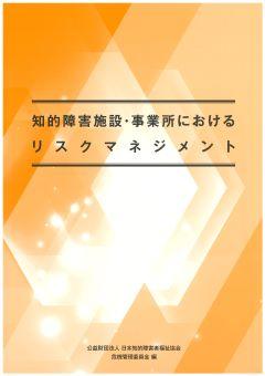 book2020.jpg