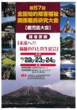 r1kagoshima11.jpg